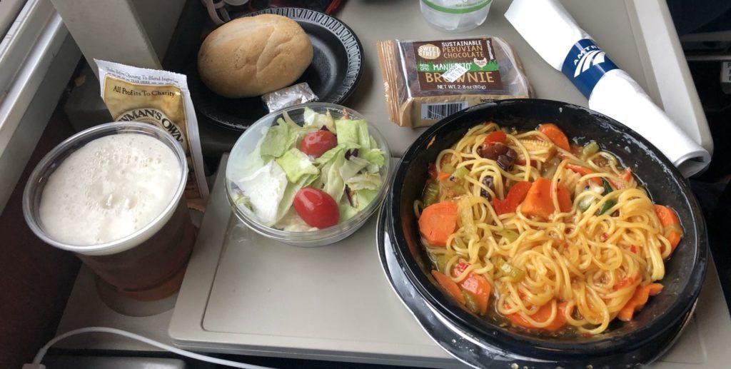 Amtrak Flex Meal
